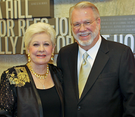Patricia and Curtis Meadows (File photo)