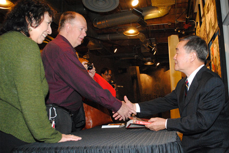 Harry Wu book signing*