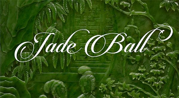Grovel Alert: Jade Ball